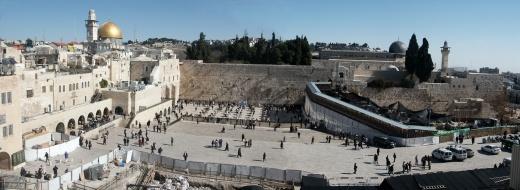 Western_Wall_Panoramic