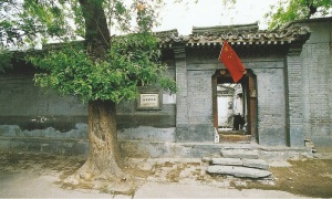 Courtyard in Doufuchi Hutong