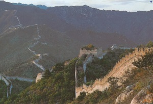 Great Wall on moutain ridge
