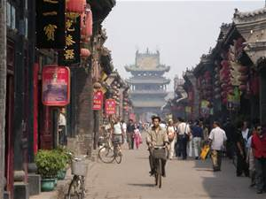 Ancient City, Pingyao