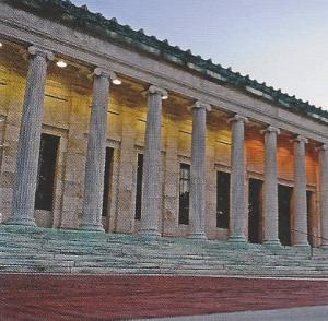 Main Museum