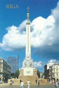 Riga town monument